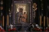 XXV Ogólnopolska Pielgrzymka Akcji Katolickiej na Jasną Górę